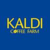 カルディコーヒーファーム公式サイト|コーヒーと輸入食品のワンダーショップ