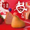 九州限定「ひよ子のピィナンシェ」~公式ひよ子オンラインショップ