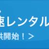 【2020年コピペOK】グーグルアドセンスのプライバシーポリシーテンプレート(ひな形)書